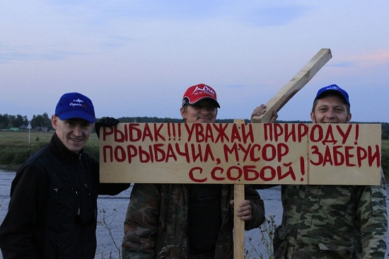 Агитация в защиту природы на берегу Никольского озера