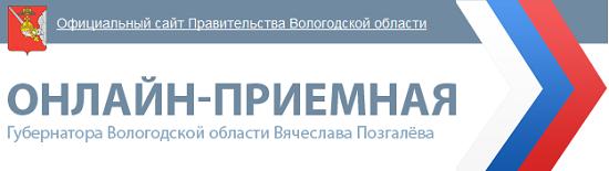 Губернатор Вологодской области о национальном парке Русский Север