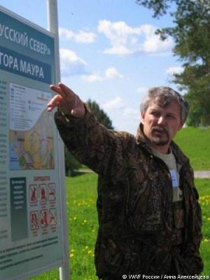 В Национальном парке Русский Север