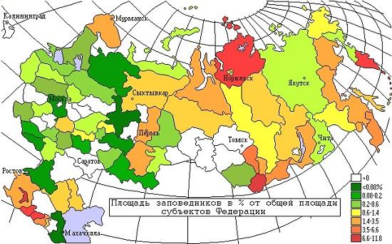 Заповедники и национальные парки России на карте