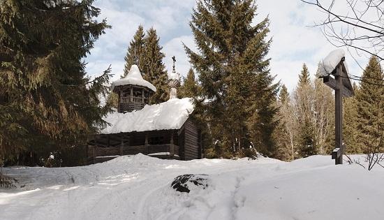 Гора Маура зимой