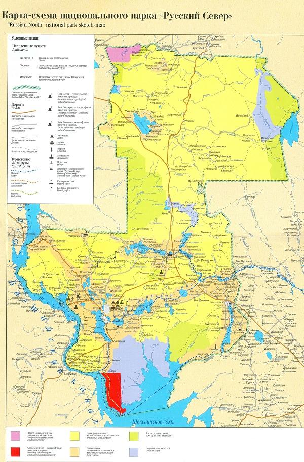 Карта Национального парка Русский Север