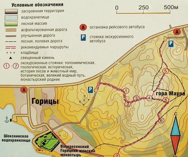Гора Маура - как проехать указано на карте