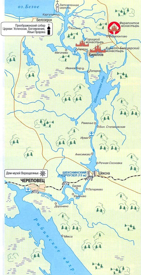 Карта Волго-Балтийского канала от Белого озера до Рыбинского водохранилища