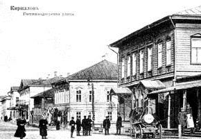 Гостинодворская улица (современная Комсомольская)
