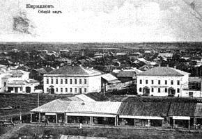 Кириллов общий вид города XVIII век