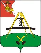 Современный герб Кириллова