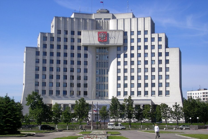 Правительство Вологодской области